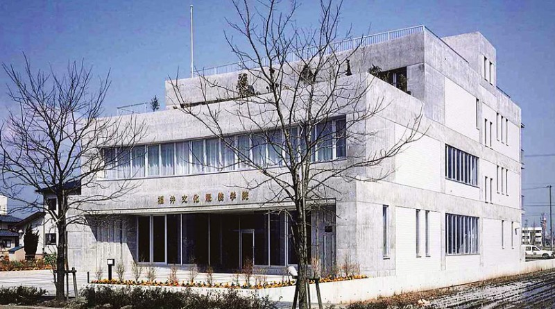 専門学校福井文化服装学院